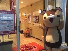 カラオケ 歌うんだ村 赤とんぼ 横浜西口店の写真