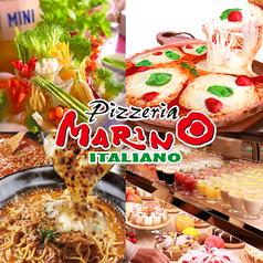 PSマリノ mozoワンダーシティ店の写真