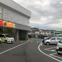 大型駐車場完備!