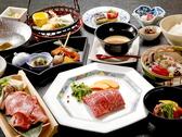 いさご ほてるISAGO神戸のおすすめ料理3