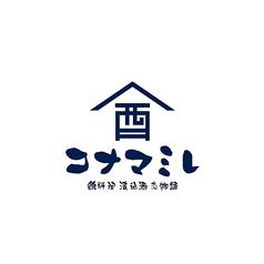 コナマミレ 浜松町店の写真