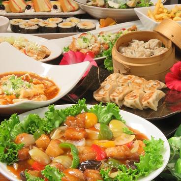 中華ダイニング 汎々 ファンファンのおすすめ料理1