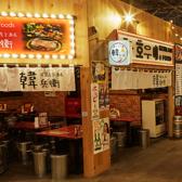 韓兵衛 横浜アソビル店の雰囲気3