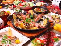 パエリアなど多彩な料理の数々!