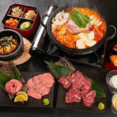 焼鍋肉 たむら 大分都町店のおすすめ料理1