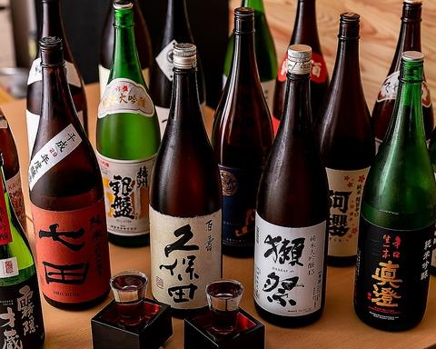2時間日本酒飲み放題