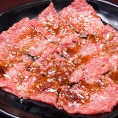 和牛焼肉 あおき屋 本店のおすすめ料理3