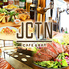 JCTN CAFE&BAR ジャンクションカフェアンドバーのロゴ