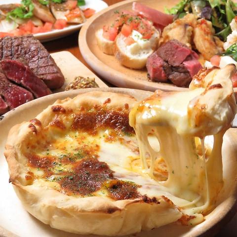 とろ〜りチーズがたまらない♪シカゴピザを楽しむ女子会コース180分飲み放題付コース3500円