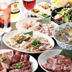 肉焼屋 四五六のおすすめ料理1