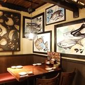 魚の絵が特徴の落ち着いた雰囲気のお席★4名様用のお席となっております★