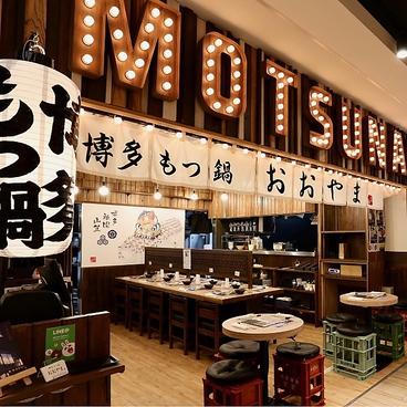 博多 もつ鍋 おおやま カウンター KITTE 博多店の雰囲気1