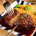 料理メニュー写真洋食屋の牛タンジャンボジューシーメンチカツ定食