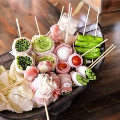 野菜巻串屋 ぐるり 国際通り店の特集写真