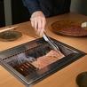 個室焼肉 銀座きたおのおすすめポイント1