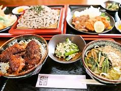 レストラン華の写真