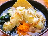 吉田うどん 麺ズ 冨士山のおすすめ料理2