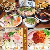 酒楽家 えんのおすすめ料理3