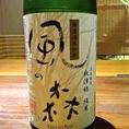 風の森 純米 生原酒(奈良) 400円よりこちらは飲み放題メニューに含まれております。