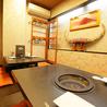 和風焼肉 肉の匠 将泰庵 船橋本店のおすすめポイント3