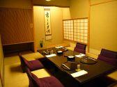 日本料理 大阪 光林坊 北浜の雰囲気2