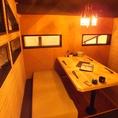 2階は人気の掘り炬燵個室。仕事帰りのサク飲みにオススメです♪