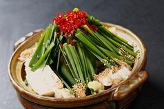 居酒屋 伎なり kinariのおすすめ料理1