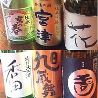 日本酒もご用意