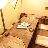 本格海鮮居酒屋 地元家 函館本店の雰囲気3
