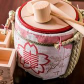 福蔵 FUKUZO 八重洲日本橋店のおすすめ料理2