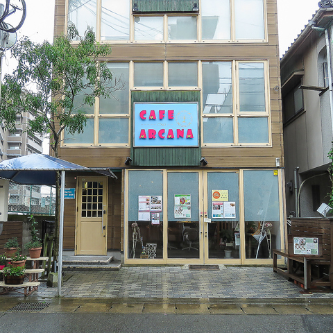 Cafe ∞ Arcana カフェアルカナのお席