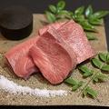 料理メニュー写真特上牛タンの炙り