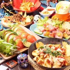Tacos&Nachos BAR MEXIGAN メキシガン 豊田駅店のおすすめ料理1