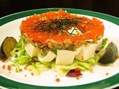くいもの屋 北彩亭のおすすめ料理2