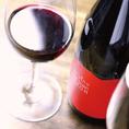 【グラスワイン24銘柄】常時約24銘柄ご用意のグラスワインは、フランス・イタリアの定番から、ニューワールドやギリシャワインなどなどバラエティに富んだラインナップ♪