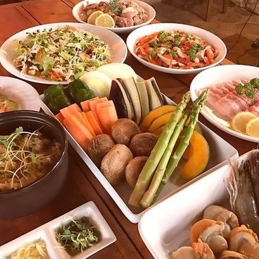 Elias Garden エリアスガーデンのおすすめ料理1