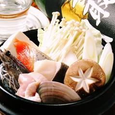 和食-場-冠 船橋南口店のおすすめ料理1