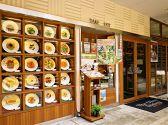 オリーブ ダイニング The Olive Dining 奈良のグルメ