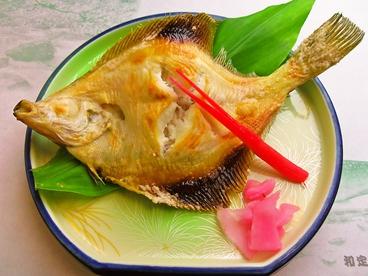 和定食 滝太郎のおすすめ料理1