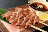 居酒屋 伎なり kinariのおすすめ料理2