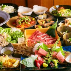 葵屋 AOIYA 浦和店のおすすめ料理1