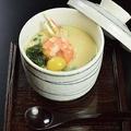 料理メニュー写真特製海鮮茶碗蒸し