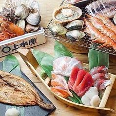 姫路のれん街 姫路 酒肴 魚寿司の特集写真