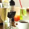 カフェ ユリョー cafe yuryoのおすすめポイント1