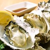 人めぼれ 西飾磨のおすすめ料理3