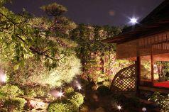京やきにく 弘 八坂邸の写真