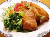 ジパングのおすすめ料理2