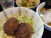 食房 つしまのおすすめ料理2