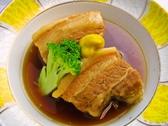 和定食 滝太郎のおすすめ料理2