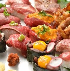 生肉専家 タテガミ TATE-GAMI 栄店のおすすめ料理1